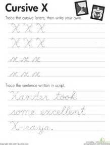 cursive x worksheet education