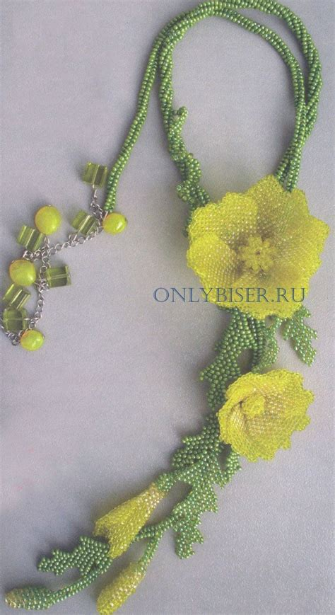 bead translate yellow flower russian needs translation seed bead