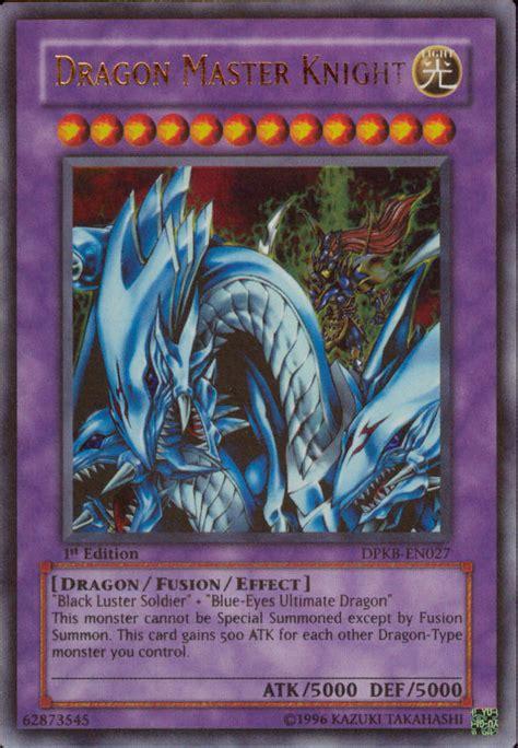 Yugioh Gift Card - yugioh dpkb en027 dragon master knight ultra rare holofoil card
