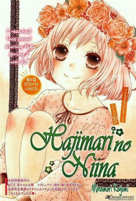 shoujo recommendations shoujo recommendation anime amino