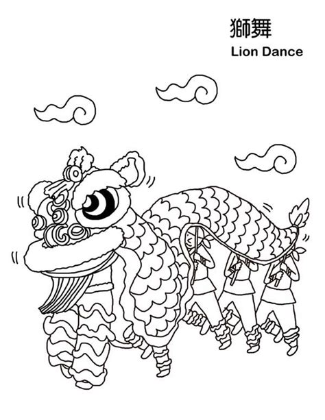 chinese new year lion dance coloring page image gallery lion dance coloring page