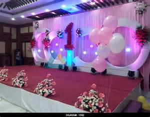 birthday decoration at shenbaga hotel and convention