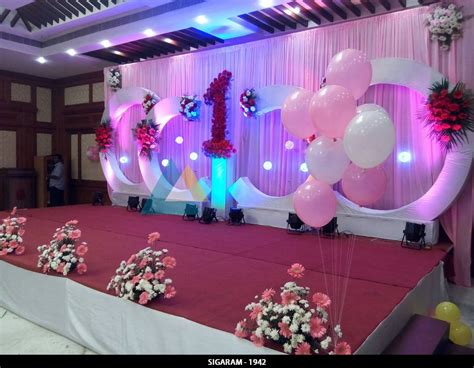 decorating images birthday party decoration at shenbaga hotel and convention
