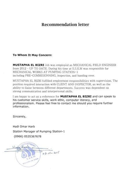 Recommendation Letter Format For Mechanical Engineer hadi recommendation letter