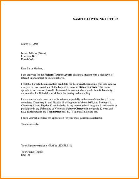 sponsorship cover letter template sponsorship letter template for