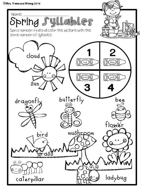 kindergarten activities on spring 16 best kindergarten worksheets images on pinterest