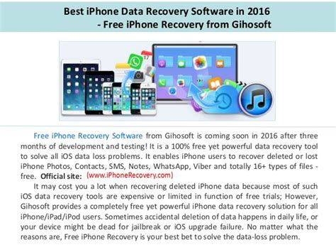 best data recovery for iphone best iphone data recovery software in 2016 free iphone