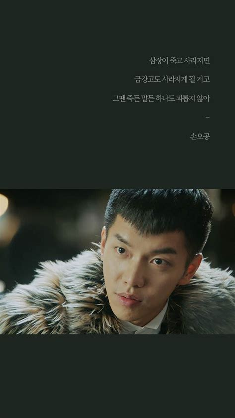 lee seung gi official website lee seung gi hwayugi official wallpapers 4 everything
