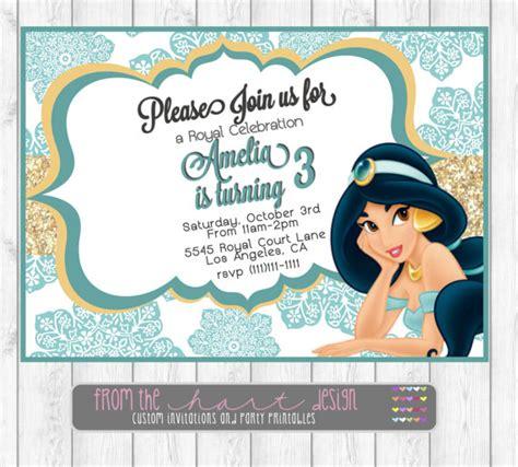 printable jasmine invitations disney princess jasmine birthday party invitations aladdin