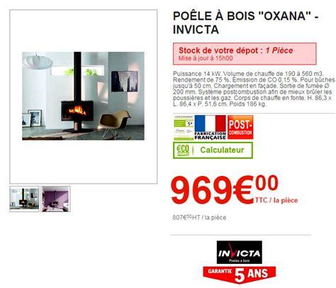 Brico Depot Poele A Bois 651 by Les Po 234 Les Inserts Et Conduits De Fum 233 Es Brico D 233 P 244 T