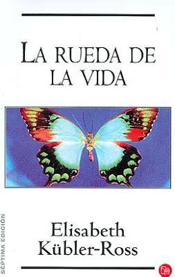 libro rueda de la vida eduardoesminombre quot la rueda de la vida quot