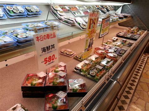 Toyota Sushi Hanayoshi Toyota Miyoshi Sushi Tabelog