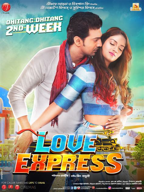 images of love express movie love express www pixshark com images galleries with a