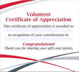 volunteer appreciation certificates free templates sle volunteer certificate template 10 free documents