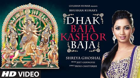 song special 2016 dhak baja kashor baja song shreya ghoshal durga puja
