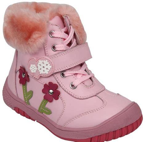 kz ocuk sandalet modelleri flo ayakkab flo kız 231 ocuk spor ayakkabı modelleri oyunları oyun oyna