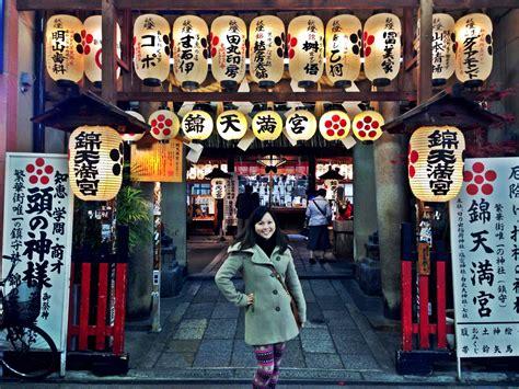 Make My Own Floor Plan Kyoto Japan