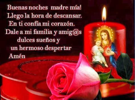 imagenes buenas noches mama buenas noches madre m 237 a mejores mensajes