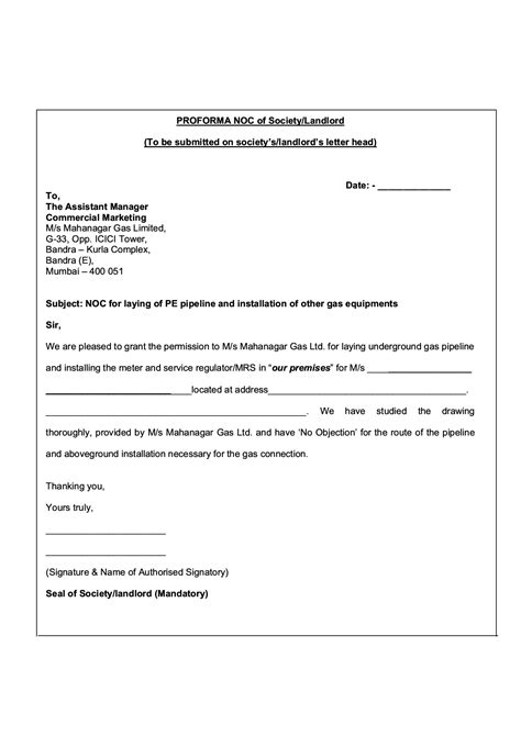 no objection letter template