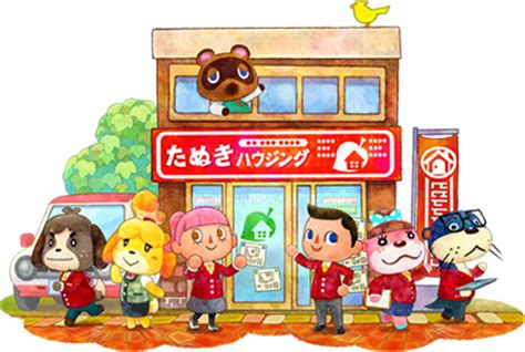 four new animal crossing happy home designer gameplay