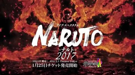 film naruto versi hollywood trailer official trailer naruto the movie hollywood