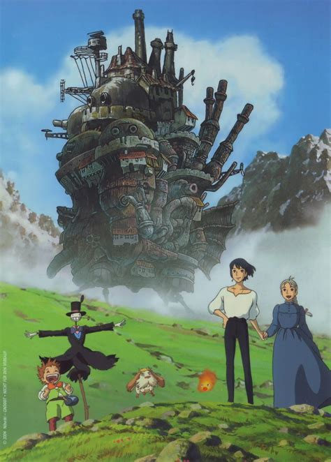 howls moving castle howl studio living lines library ハウルの動く城 howl s moving castle 2004
