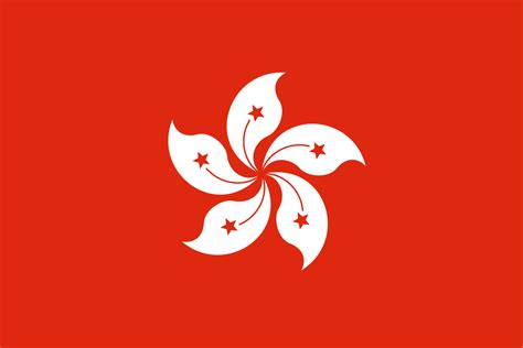 hong kong hongkong wikipedia