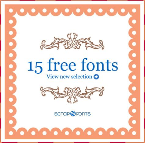 cricut craft room free fonts obsessed with scrapbooking 15 free fonts and cricut lite