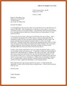 Motivation Letter Master Epidemiology 10 Sles Of Motivation Letter For Masters Degree Lpn Resume
