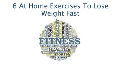 workouts to lose weight fast at home 28 images 5