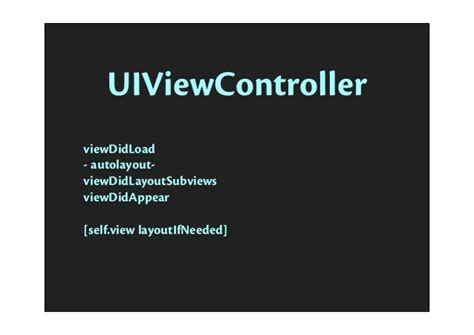 uiview layout event autolayout