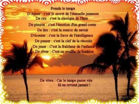 St Boujour bonjour nous sommes le vendredi 08 juin 2012 c est la