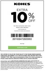 kohls coupons and discounts may 2016 and june 2016