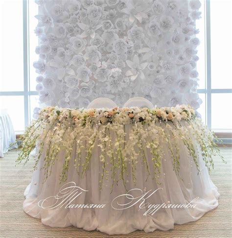 sweetheart table wedding decor reception pinterest ? I do