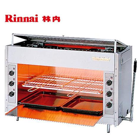 Oven Rinnai rinnai gas baseburner and salamander counter top oven