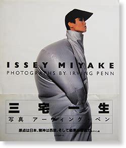heinz koster berlinale 1954 1967 3570198995 ファッション fashion 古本買取 2手舎 二手舎 nitesha 写真集 アートブック 美術書 建築