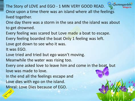 love dies because of ego others forum