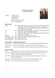 Curriculum Vitae Us by Exemple De Cv En Anglais Us Document Online
