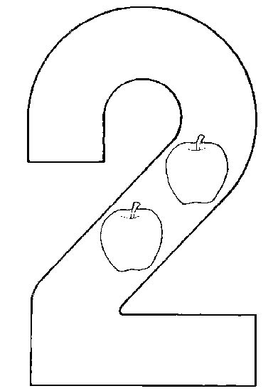 Free Number 2 Outline Coloring Pages Number 2 Coloring Page
