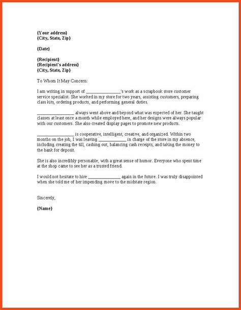 professional reference letter template free professional reference letter template sop format exle