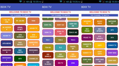 android all apps bdix iptv 2018 android apps all tv hd free newxhub