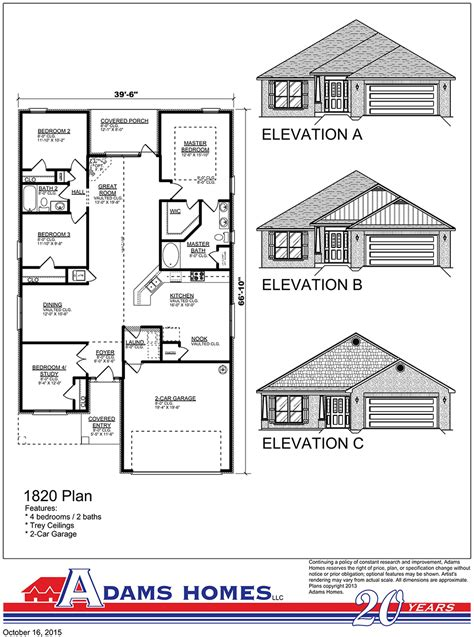 adams homes plans the terrace at savannah adams homes