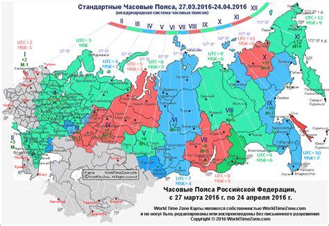 2016 map of russia карта часовые пояса российской федерации с 27 марта 2016