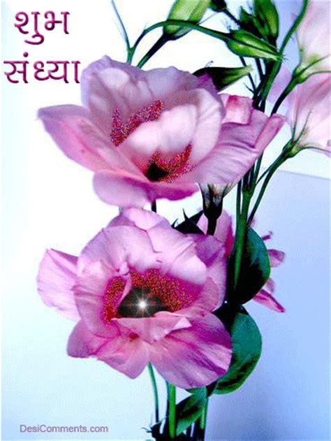 imagenes gif mamonas shubh vivah in hindi holidays oo