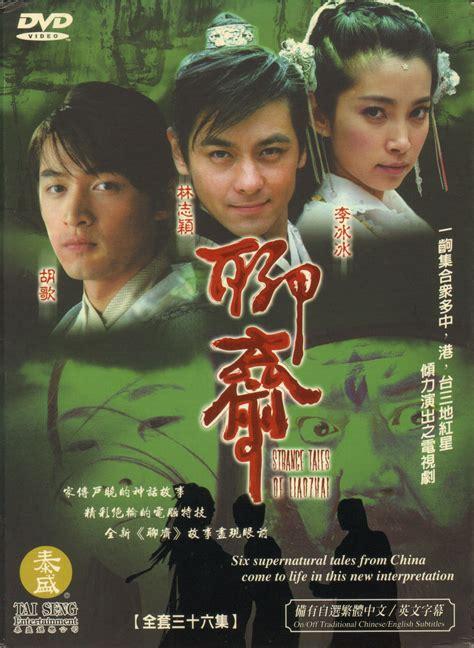 chinese dvd movies  tv series