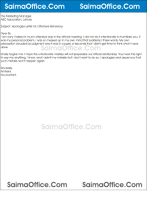Apology Letter Of Misconduct Apologize Letter For Mistake Sle