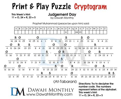 printable cryptoquote puzzle 8 best images about puzzles on pinterest seasons other