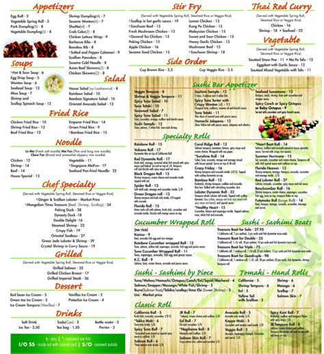 Bamboo Kitchen Menu by Menu For Bamboo Bistro 4350 N Federal Hwy