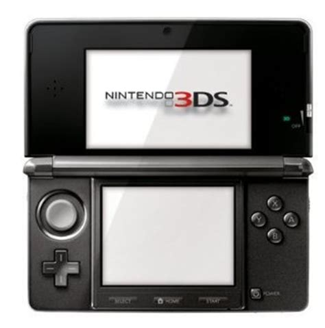 3ds Giveaway - nintendo 3ds giveaway enter now