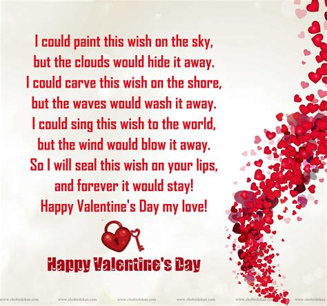 valentines poem happy valentines day poems for for your or